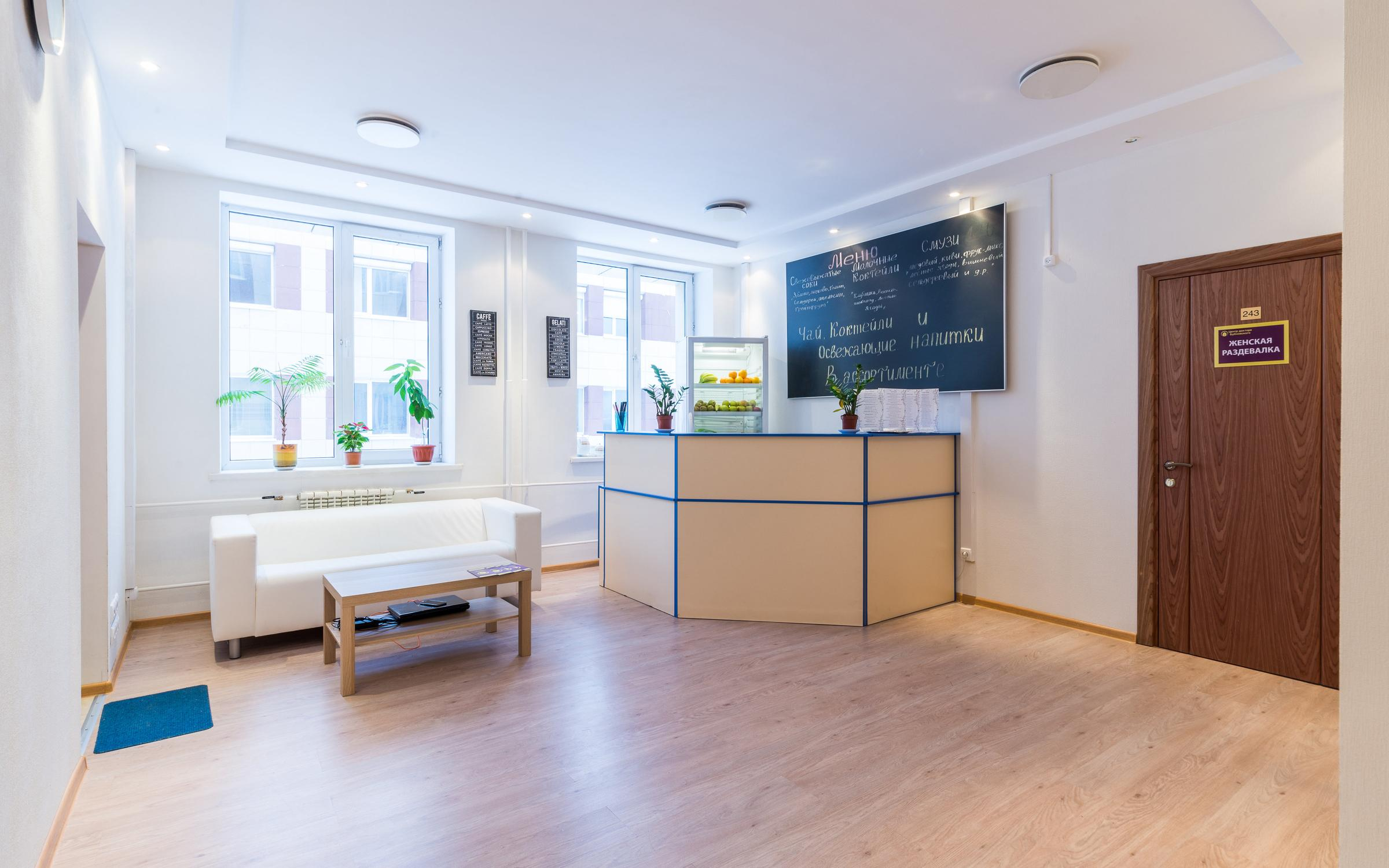 Клиника доктора С Бубновского в Москве адреса цены услуг