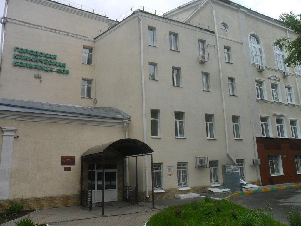 фотография Городской клинической больницы №38 на улице Чернышевского