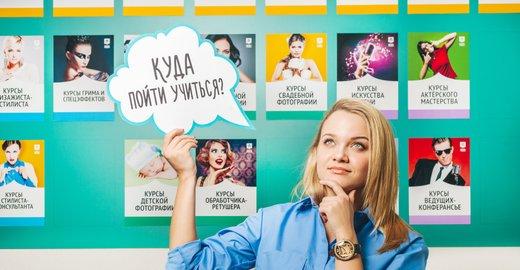 фотография Филиал в Санкт-Петербургская школа телевидения г. Москве