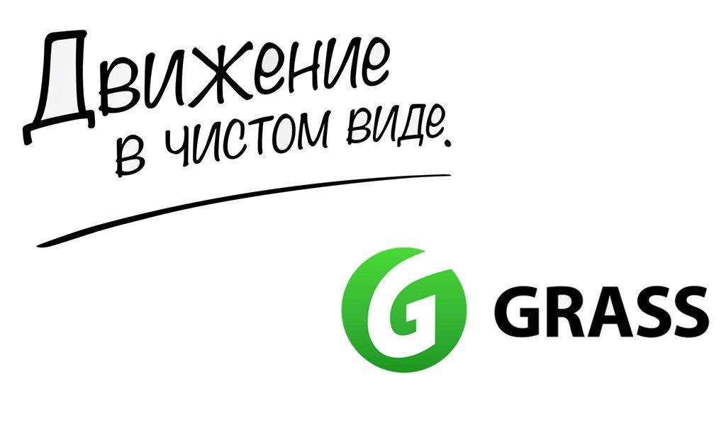 фотография Автомойки GRASS на улице Ширямова