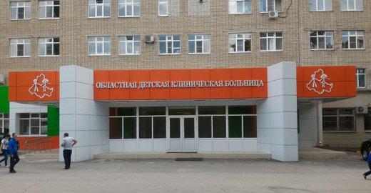 10 городская больница санкт