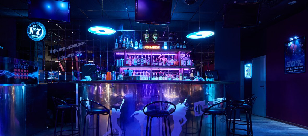 Фотогалерея - Караоке-бар Фанера в ТК Миллер