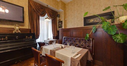 фотография Ресторана Soprano