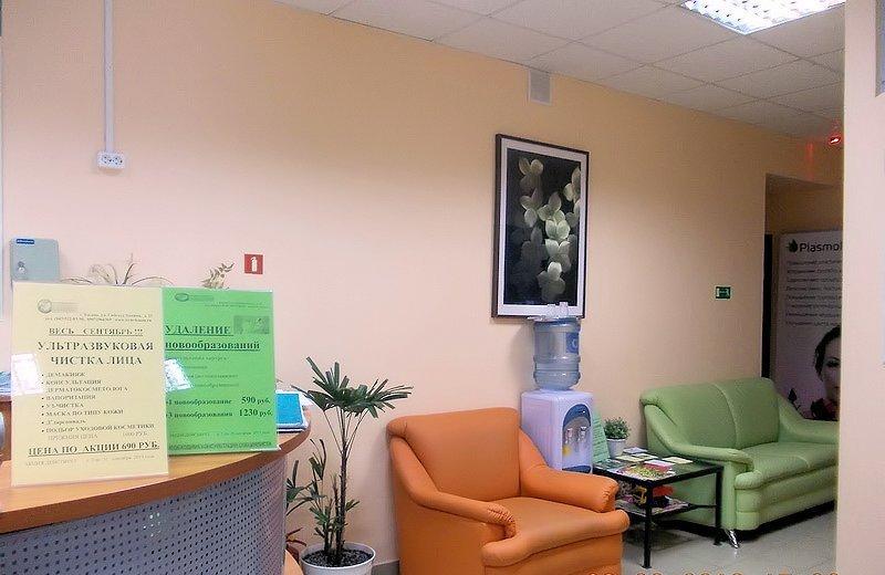 Сибгата хакима женская консультация расписание врачей