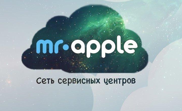 ремонт айфона мичуринский проспект