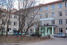 фотография Родильного дома Королёвская городская больница на Октябрьской улице