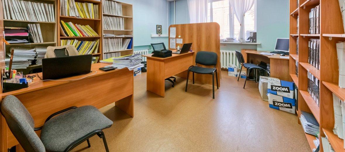 Фотогалерея - Омское Юридическое Бюро