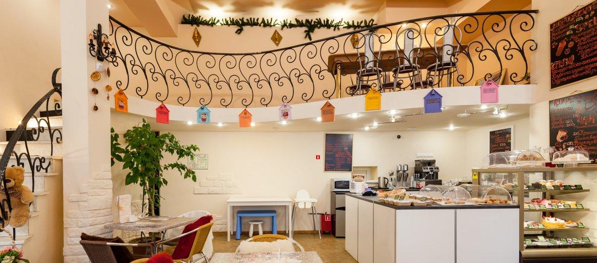 Фотогалерея - Кафе-кондитерская Kathrin bakery