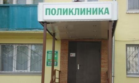 Запись на прием 17 детская поликлиника регистратура