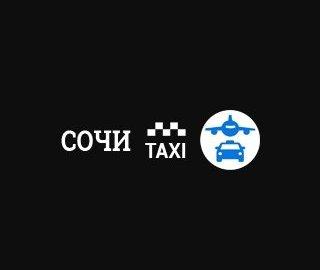 фотография Службы заказа такси на улице Воровского, 41