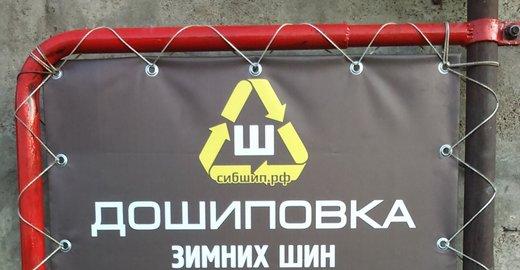 фотография Автомастерской на улице Крупской