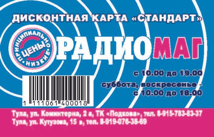 как взять в долг у теле2 россия на телефон