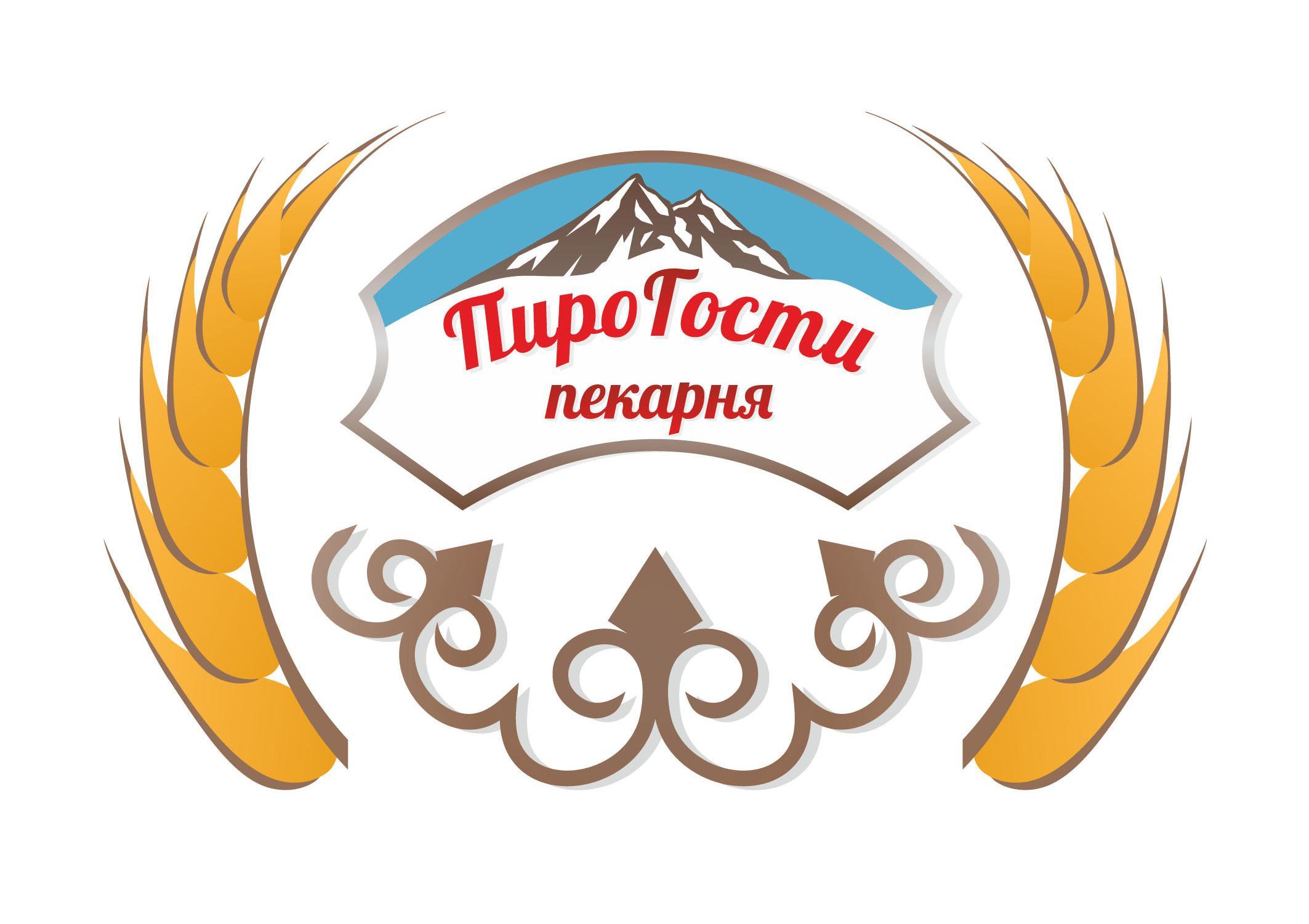 фотография Пекарни ПироГости в Нагорном проезде