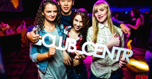 фотография Ночного клуба Centr на улице Бограда