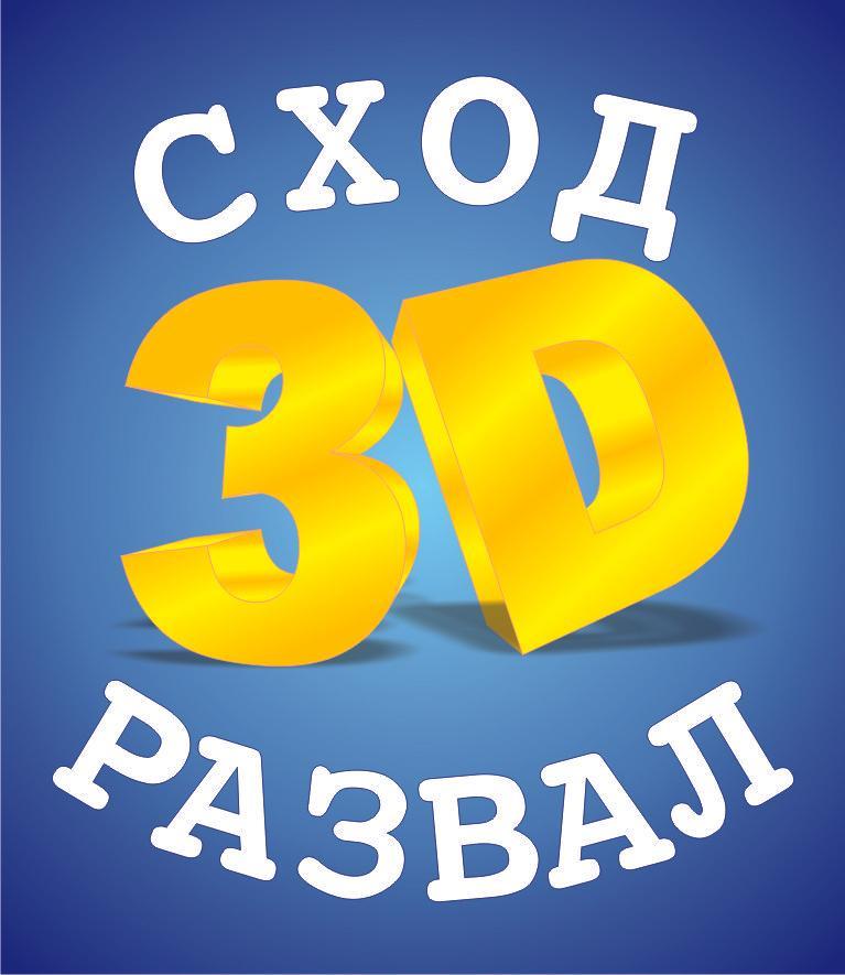 фотография Центр сход-развала 3D на улице Артёма