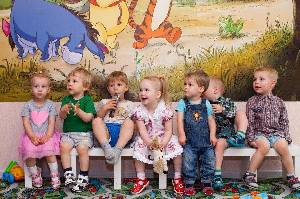 фотография Домашнего детского сада Родничок на улице Димитрова