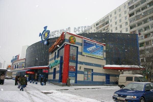 фотография ТЦ Солнечный ветер в Строгино