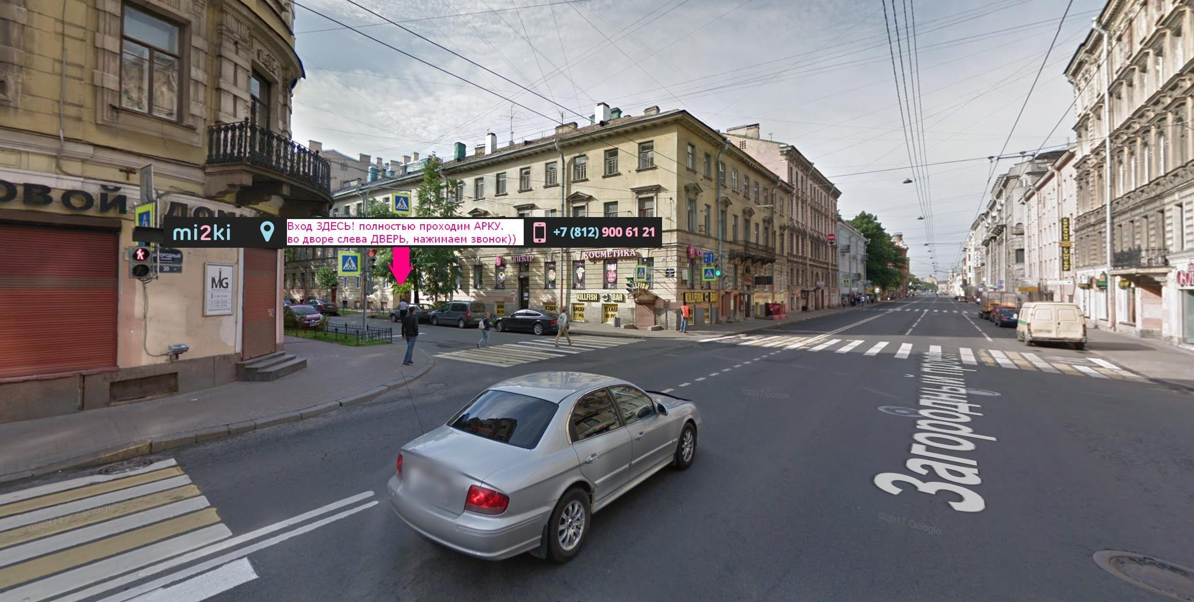 фотография Сервисного центра mi2ki на Социалистической улице