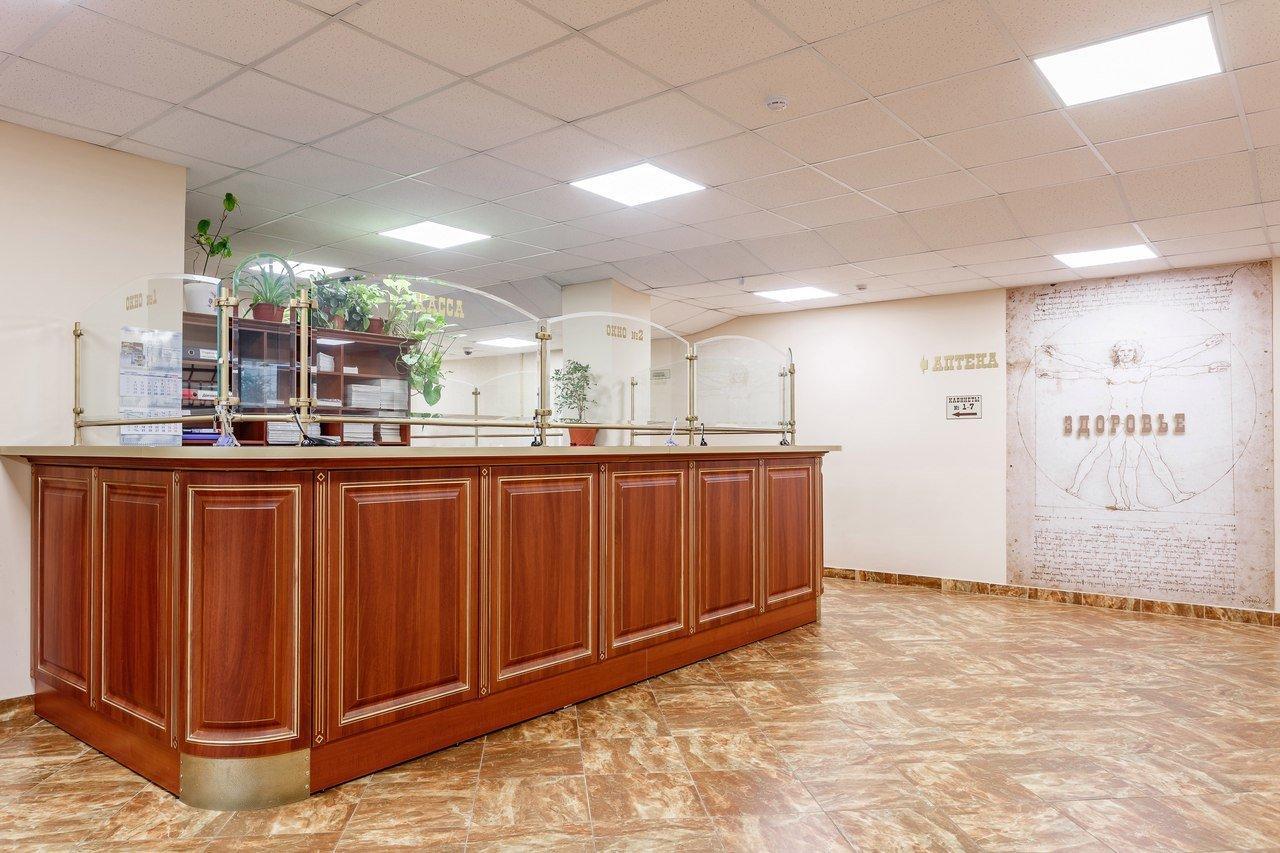 фотография Клиники Здоровье в Тосно
