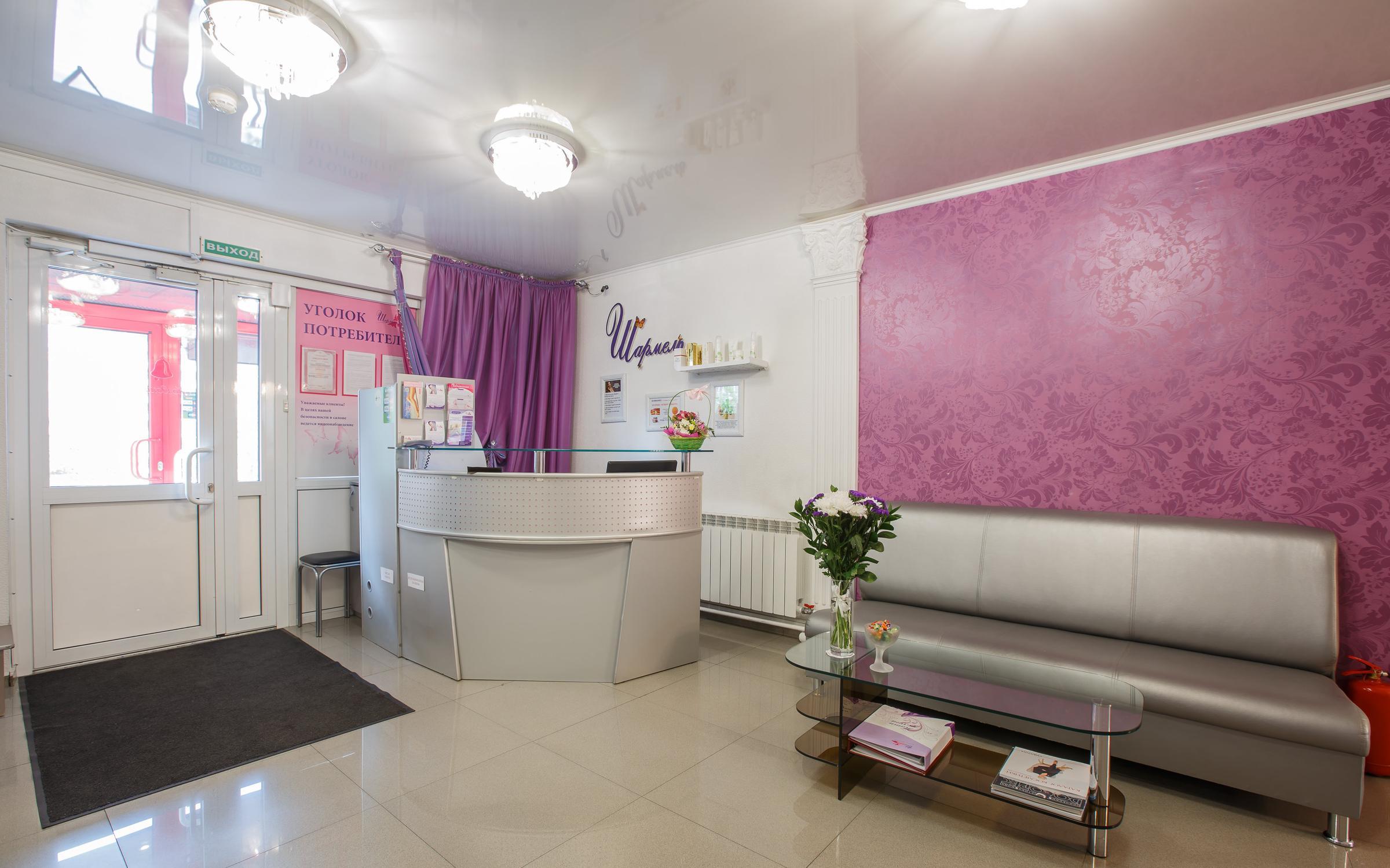 фотография Медико-косметологический центр красоты Шармель на улице Алексеева, 25