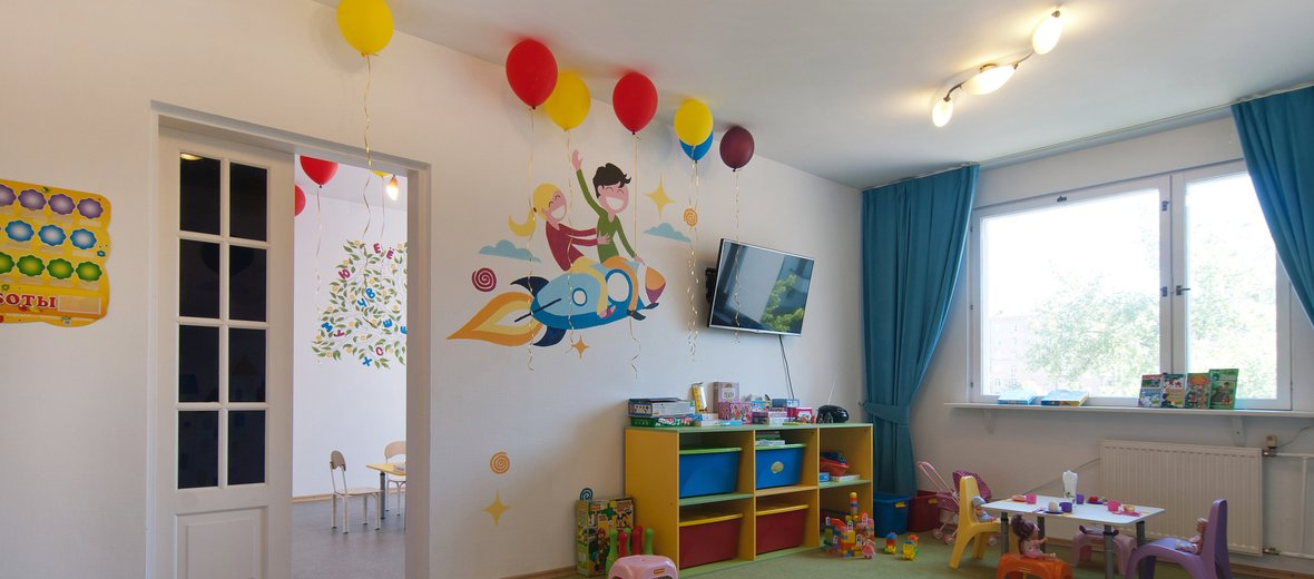 Фотогалерея - Домашний детский сад Друзья на улице Академика Королёва