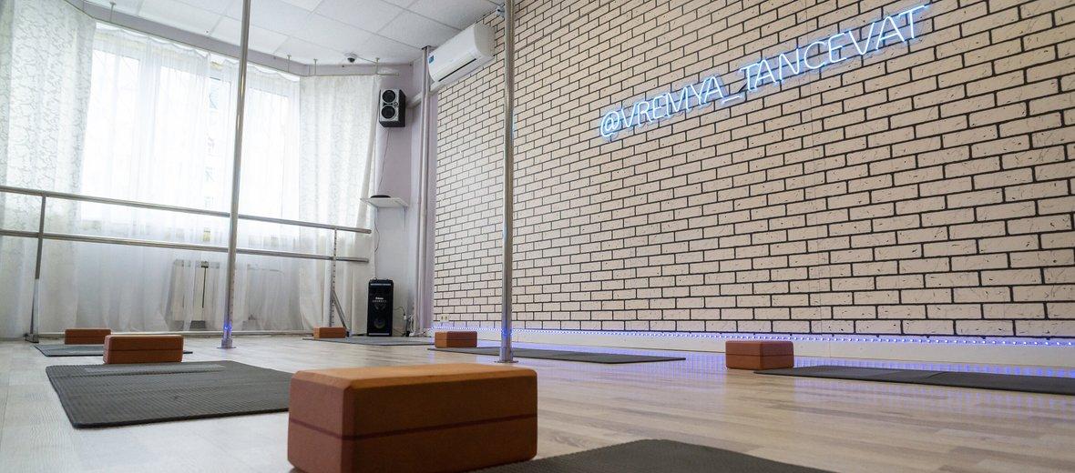 Фотогалерея - Студия танца Время Танцевать! в Митино
