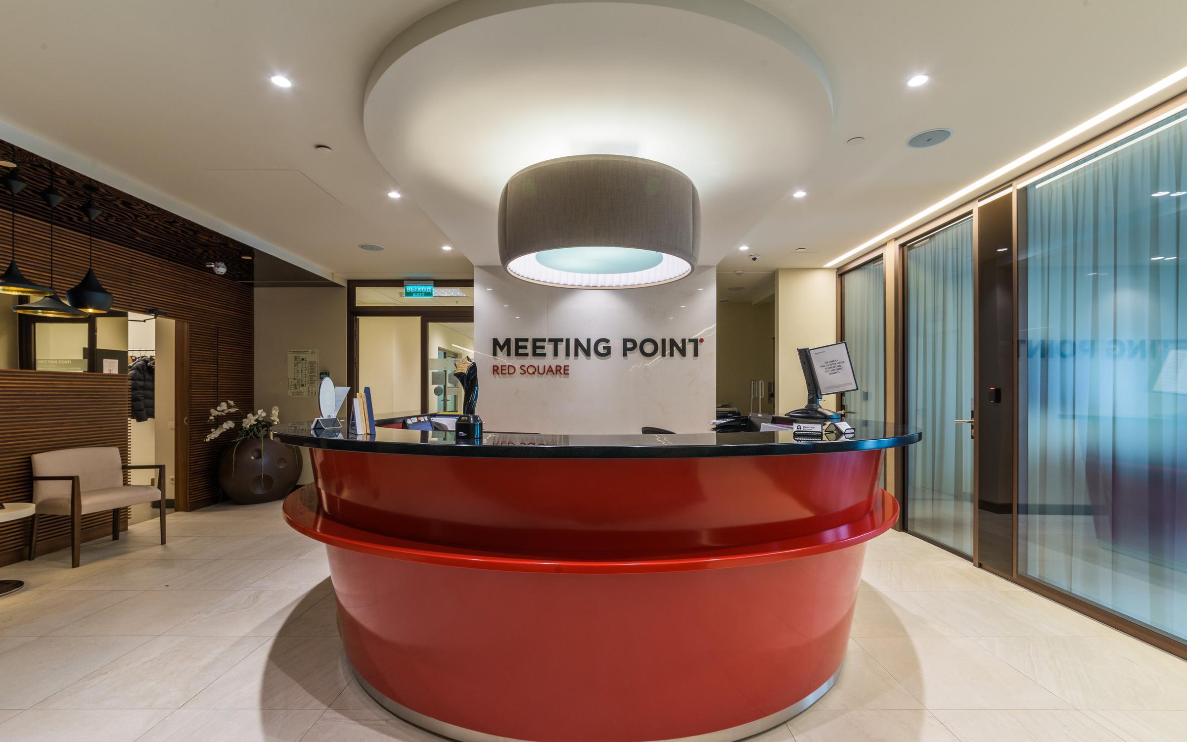 фотография Бизнес-пространства Meeting Point на улице Охотный Ряд