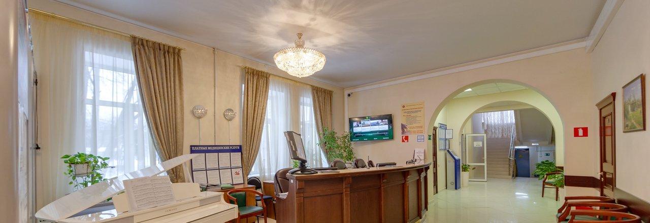 фотография Городской клинической больницы им. В. В. Виноградова в Академическом районе