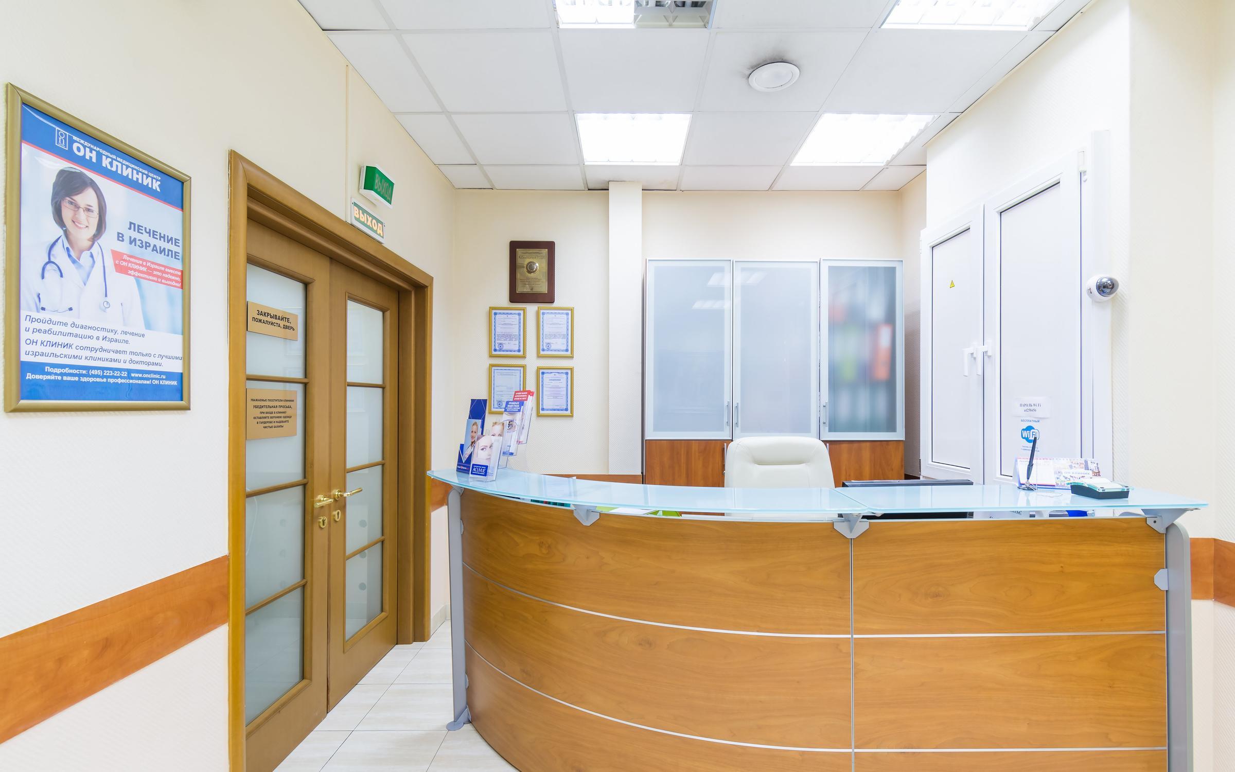 фотография Международного медицинского центра ОН КЛИНИК на метро Цветной бульвар