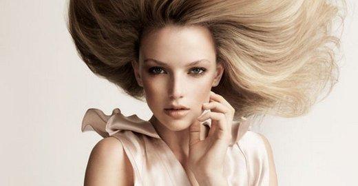фотография Салона-парикмахерской Триумф