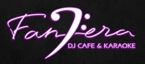 DJ CAFE & KARAOKE FANERA На поющих фонтанах