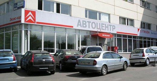 фотография Автотехцентра Эксис в Перово