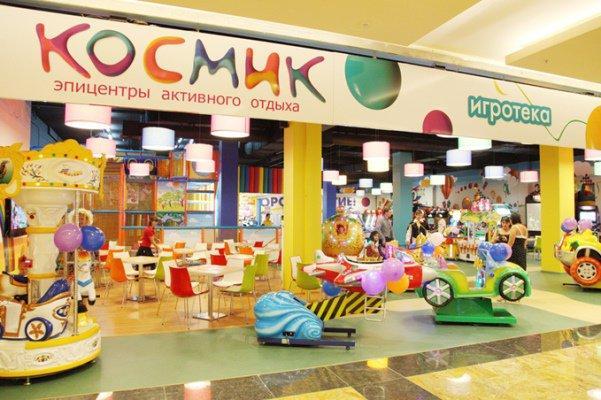 фотография Парка развлечений Космик в ТЦ Калейдоскоп