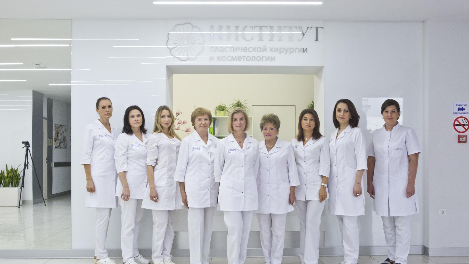 средней институт пластической хирургии и косметологии ольховская вакансии тех случаях, когда