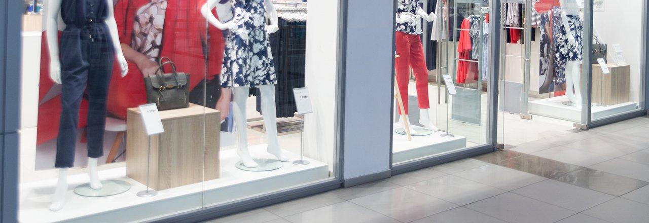 1411397878c5 Магазин женской одежды Antiga в Мытищах - отзывы, фото, каталог товаров,  цены, телефон, адрес и как добраться - Одежда и обувь - Москва - Zoon.ru