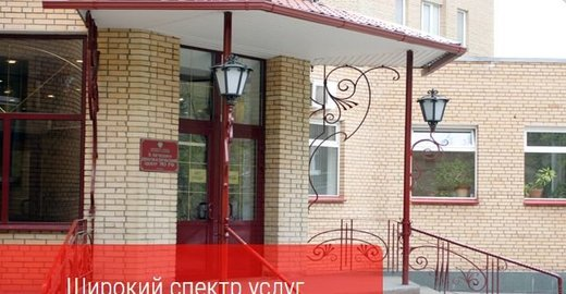 Работа в компании 9 лечебно-диагностический центр минобороны россии