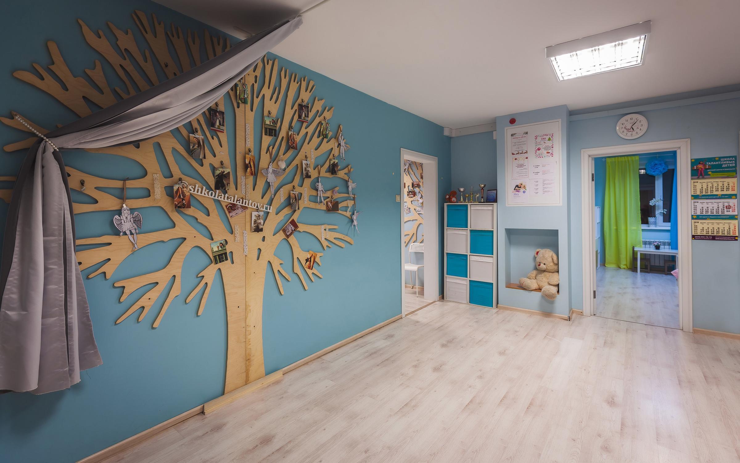 фотография Детского центра Школа Талантливых детей в Царицыно