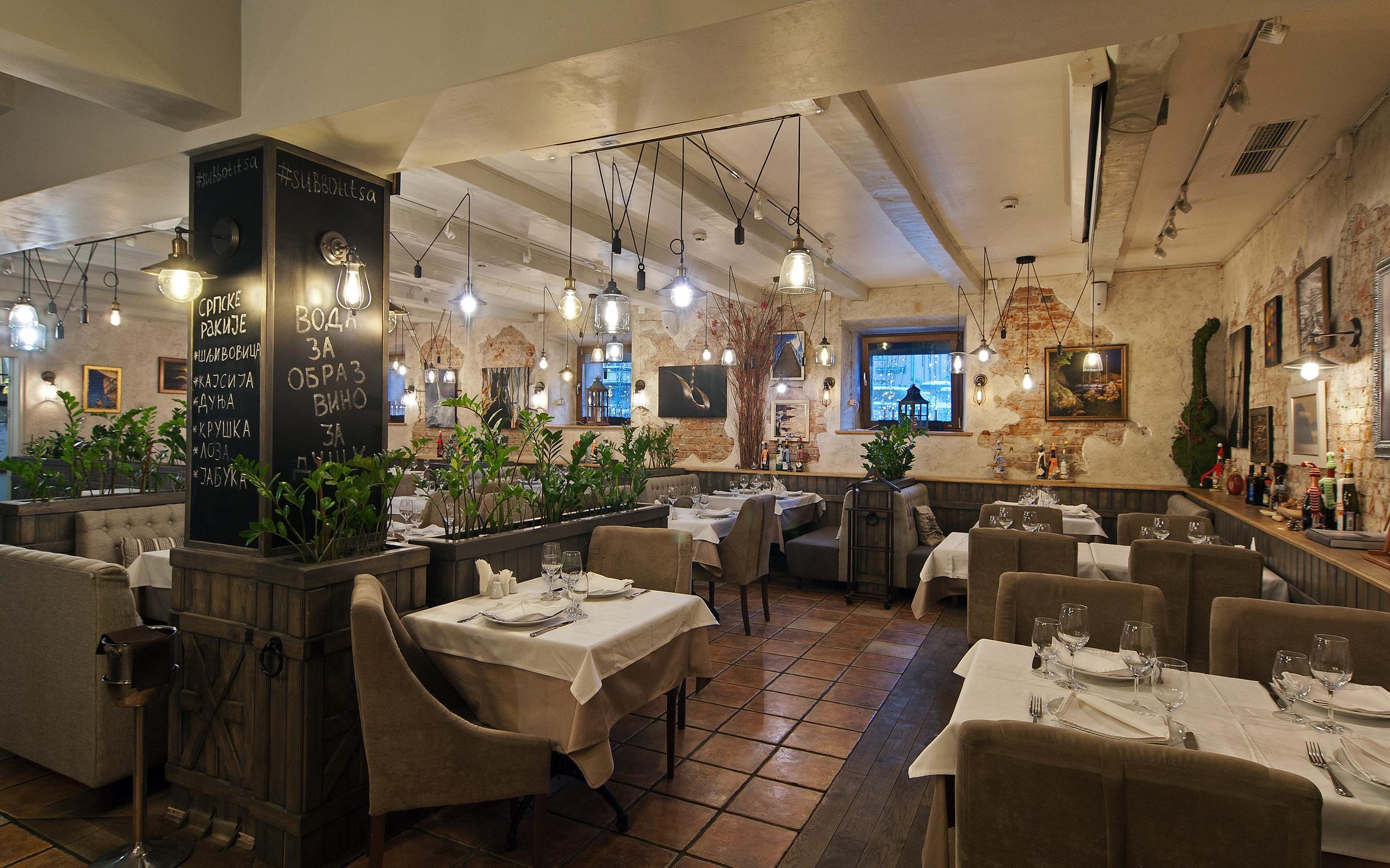 фотография Ресторана сербской кухни Субботица на Садовой-Кудринской улице