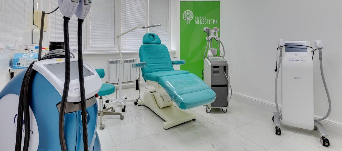 Фотогалерея - Медэстетик, дермато-косметологическая клиника, Москва