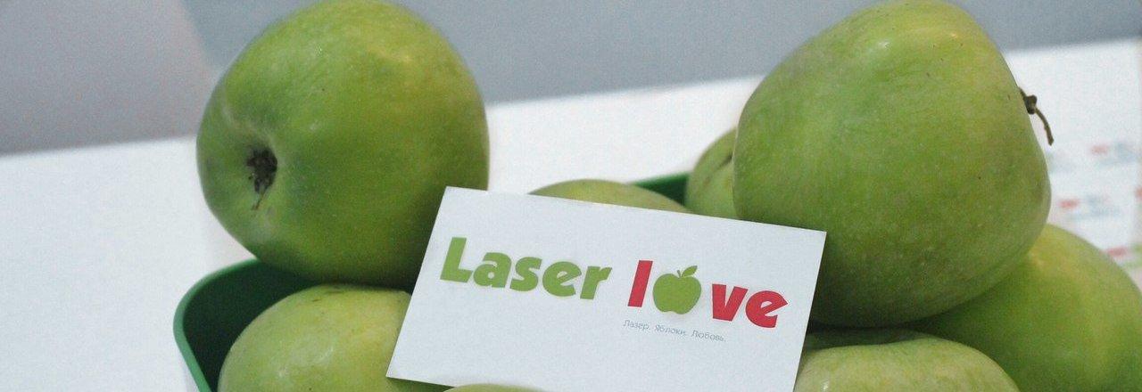 фотография Студии эпиляции Laser Love на Новослободской улице