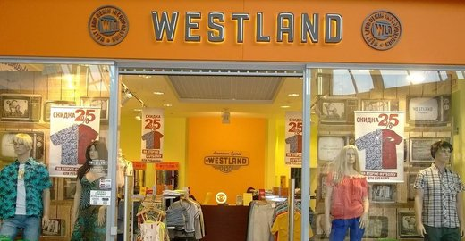 8c2d1367be0e Магазин одежды Westland в ТЦ Вива Лэнд - отзывы, фото, каталог товаров,  цены, телефон, адрес и как добраться - Одежда и обувь - Самара - Zoon.ru