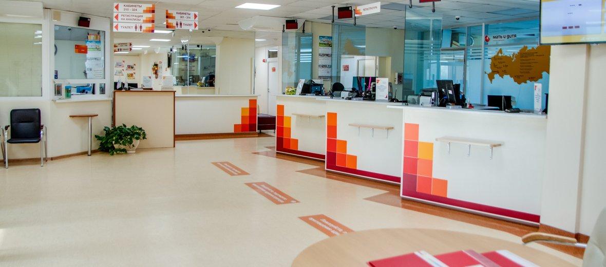 Фотогалерея -  ИДК, медицинские центры, Самара