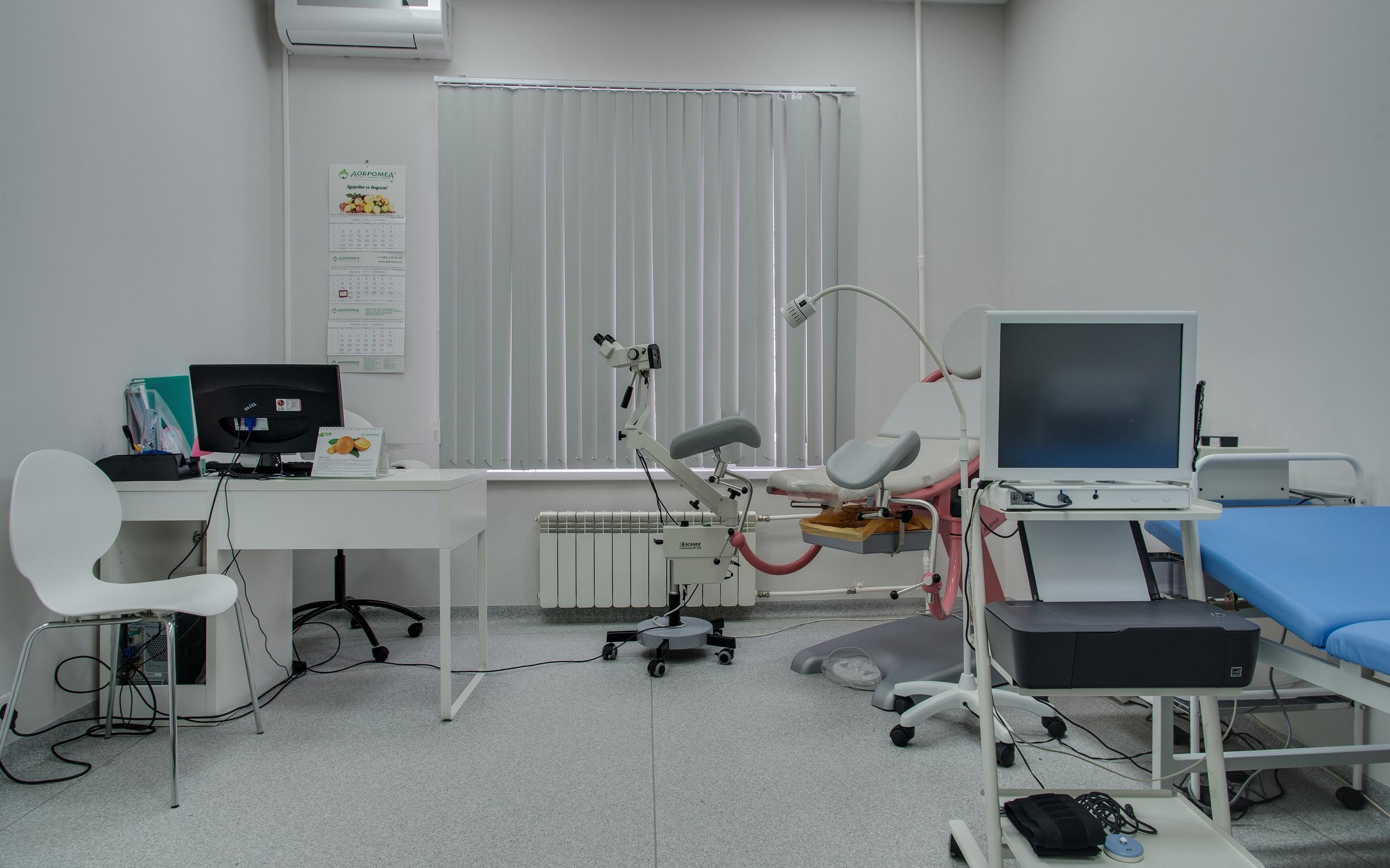 Справка от стоматолога Раменки Справка от гастроэнтеролога Школьная улица (поселок Курилово)