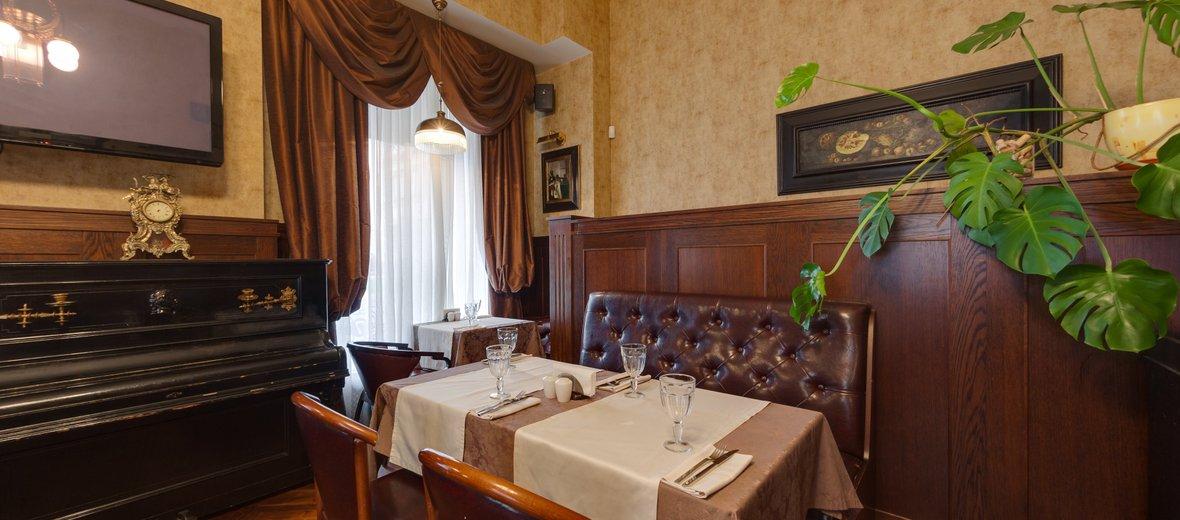Фотогалерея - Ресторан Soprano на улице Орджоникидзе
