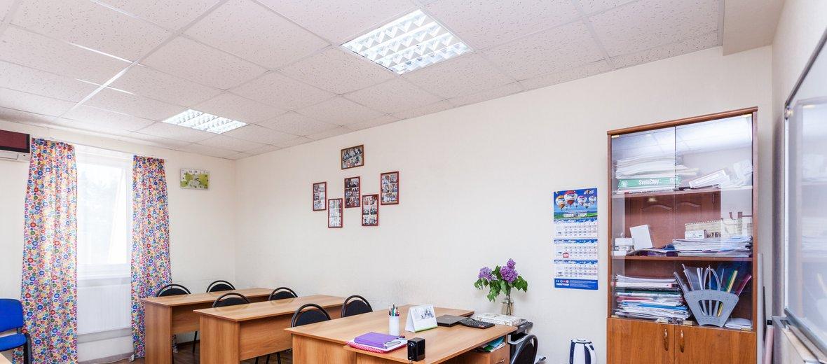 Фотогалерея - Курсы кройки и шитья Грация на улице Коммунаров, 266