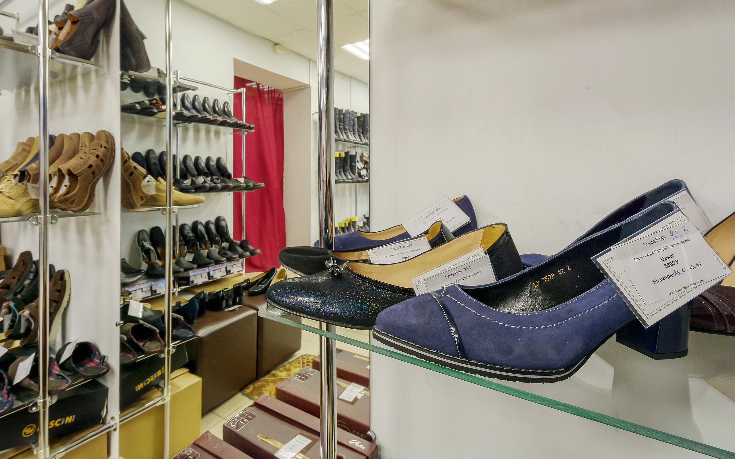 3bb96e4aaa36 Мужская обувь - цены от 75 руб. в Санкт-Петербурге - 39 мест на Zoon.ru