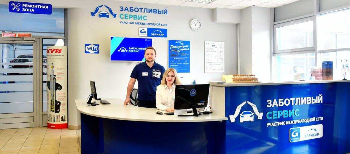 Фотогалерея - Автосервис Заботливый сервис на Федоскинской улице