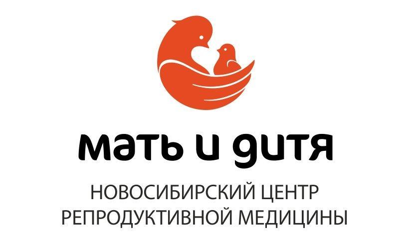 фотография Новосибирский центр репродуктивной медицины ГК Мать и Дитя в Первомайском районе