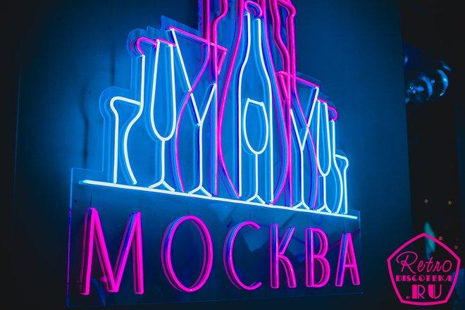 Канал ночной клуб бесплатно эфир клубы рок музыки в москве