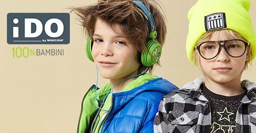 фотография Магазина детской одежды и обуви iDO в ТЦ Dream Town